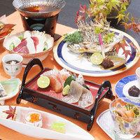 ≪贅沢≫厳選された素材を楽しむ料理グレードアッププラン