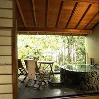 【禁煙】本館10畳+石造り露天温泉テラス−aisabi−