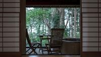【禁煙】本館10畳+土造り露天温泉テラス−kikujin−