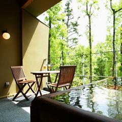 【LUX ROOM SALE】最大16%OFF!全室森に包まれたオープンテラスと露天風呂付き♪