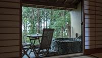 【楽天スーパーSALE】5%OFF!個室でお食事&本館全5室森に包まれたオープンテラスと露天風呂付き