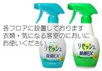 【ウエルカムドリンク無料サービス♪】リフレッシュ・シングルプラン 〜冷たい飲み物付き〜