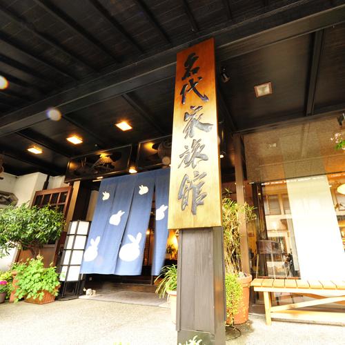 Сандзё - Yahiko Onsen Bimimankai Nadaiya