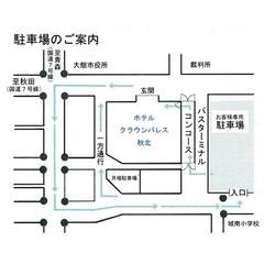 【カップル限定♪】記念日にプチダブル素泊まりプラン