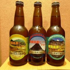 【地ビールで乾杯】ご夕食の「グイっ」とビールがたまらない!!こだわりの奈良の地ビール付/2食付