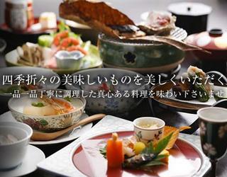 【女子必見】飛鳥ワインハーフボトル付☆奈良で女子会♪/二食付/禁煙
