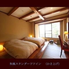【素泊りプラン】観光の拠点としてゆっくり奈良満喫/チェックイン21:00OK/禁煙