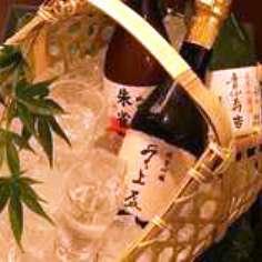 【利き酒プラン】奈良の美味しい地酒を呑み比べ♪ほろよい大人いい旅/2食付