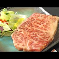 ◆人気NO1◆【ボリューム満点!飛騨牛会席】旬の逸品×絶品飛騨牛ステーキを堪能