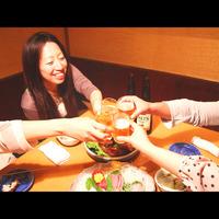 【岐阜っぽプラン】【女子旅】スパークリング清酒で乾杯♪旬の逸品×絶品飛騨牛ステーキ<飛騨牛会席>