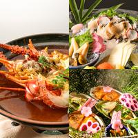 【選べて嬉しい!メイン料理 3 品をチョイス】鮑・伊勢海老・和牛など豪華食材の競演!極上美食会席