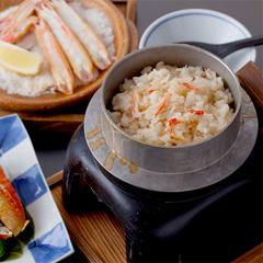 冬の味覚!極上の甘み「石川県産 加能ガニ」贅沢4品会席プラン