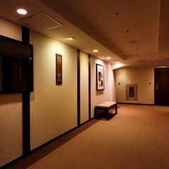 【2泊以上de断然お得の最安値】ビジネスも観光も横浜満喫連泊プラン<素泊り>プレミアム割