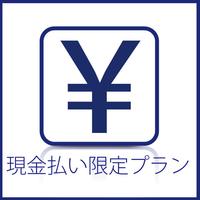 ベッセルホテル東広島