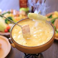 【夏のいいとこどりビュッフェ】上州牛・赤城ポークと嬬恋野菜のチーズフォンデュ