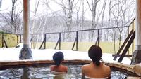 【連泊するとお得】天然温泉を楽しむ 高原の休日【5泊】 名湯「鹿沢温泉」と地元グルメを楽しむ