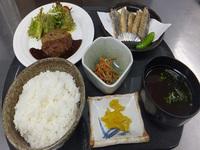 【室数限定・オリジナル定食付プラン】☆メイン料理2品をお選び頂けます☆