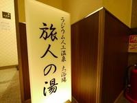 【ガソリンが1L、5円も割引だとッッッ!!!】豊川付近限定ガソリン割引券付きプラン!!!
