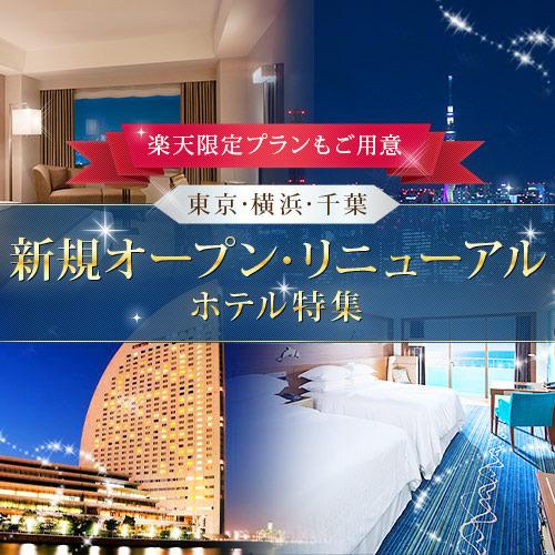 ホテルタートルヒルズ 関連画像 3枚目 楽天トラベル提供