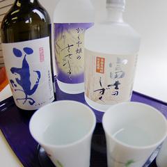 箱根神社参拝【お酒】ご夕食時に富士錦3種を飲み比べ