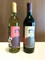 【本館】新選組ゆかりの地、函館 土方歳三ワイン付きプラン【素泊まり】