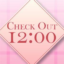 【別亭】 ★朝はゆっくり12時アウト★カップルプラン〜朝食付〜