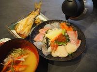 【別亭】12時アウト★朝はお部屋でゆっくり食べれる豪華海鮮丼付き