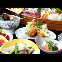 新鮮な海の幸をお腹いっぱい堪能! 贅沢&満喫プラン 【1泊2食】