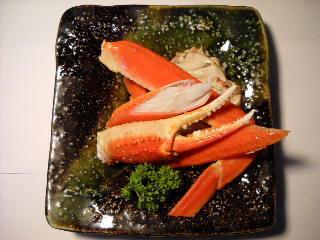 【ポイント10倍・活きのいい海プラン!】新鮮な魚介類に舌づつみ&2食付きプラン☆