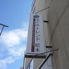 スタンダードプラン◆無料駐車場あり(先着順)◆Wi−Fi OK!