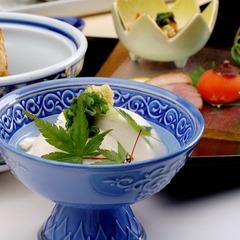 【春夏旅セール】≪レギュラープラン≫豆腐料理を満喫!グルメプラン−カップル版ー
