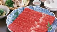 ◎【美酒×美食】<A4ランク>国産牛しゃぶしゃぶ&3種の福島地酒を堪能♪|2食付