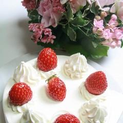 ■□■記念日は温泉で!■□■大切な人とゆったり温泉旅行を満喫する!!ケーキ付きプラン■□■