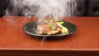 炭火・燻製料理『五福』 8品料理★1泊2食付きプラン【飲み放題付】★