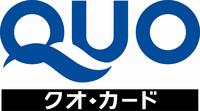 【ビジネス応援】お得に宿泊!大人気♪「QUOカード500円分」付き素泊まりプラン