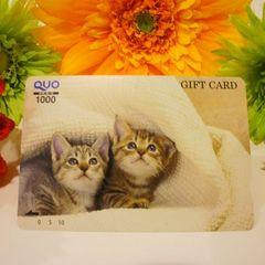 【QUOカード1000円付き】ビジネス出張応援♪駅チカ徒歩4分●素泊まり
