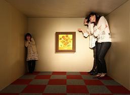 トリックアートでSNS映え!☆不思議感覚?☆那須とりっくあーとぴあ☆3館共通チケット付きプラン!