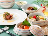 プレミアムフライデー♪24時間ステイ お箸で食べるフレンチ会席&朝食&お買い物券¥500付