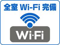 【禁煙】テレワーク応援プラン(14:00〜12:00)