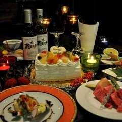 ■記念日・カップル■大切な人と特別なひと時を/お祝いに【デコレーションケーキと蔵王スターワイン】