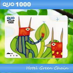 (バイキング朝食付)QUOカード1,000円分付プラン