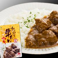 ★牛たんの喜助コラボプラン【たっぷり牛たんカレーお土産・朝食付】★