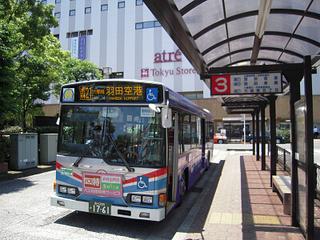 【バス旅】京急バス1日乗車券で大田区品川区めぐり(朝食付)