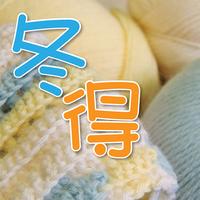 日・月2連泊限定!!≪最大半額♪≫★1泊あたり4,000円でOK!!★