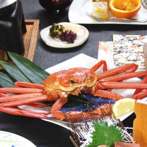 【紅ずわいがにづくし会席】 夕部屋食または個室食◆境港で水揚げされた蟹をたっぷりと♪