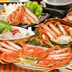 【ずわい蟹づくし会席】《部屋食または個室》鳥取県は蟹取県◆ 芙蓉スペシャル◆身がたっぷりのずわい蟹