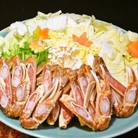 【蟹取県★カニ自慢★カニスキプラン】 贅沢★お一人様1枚の蟹をご用意!お鍋を囲んでみんなでワイワイ♪