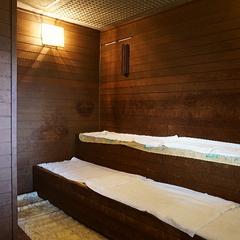 楽天限定【お寝坊プラン】《部屋食または個室》◆直前割◆夕食のみ朝食なし◆温泉で癒されよう