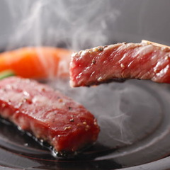【和牛チョイス】《部屋食または個室》◆ステーキorしゃぶしゃぶor朴葉焼よりお選べる1品