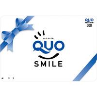 【ビジネス出張応援】便利に使える!QUO(500円分)カード付プラン(素泊まり)